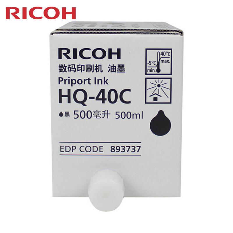 理光(Ricoh)数码印刷机油墨 HQ40C 1支  适用6254P/6450P/5500P/DX4542/4543