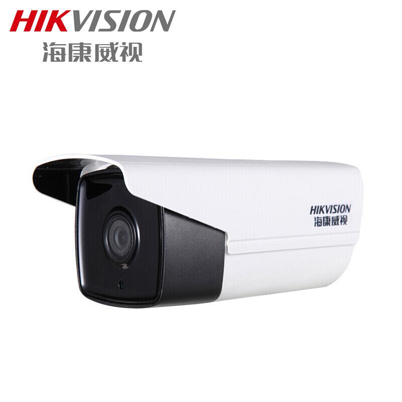 海康威视网络监控摄像头红外夜视监控设备套装带POE DS-2CD3T45-I3 400万POE 商用 4MM