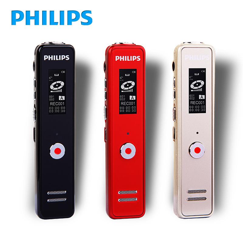 飞利浦录音笔VTR5100 8G 红色 远距离 降噪录音笔 MP3播放器 学习会议取证高品质录音笔充电