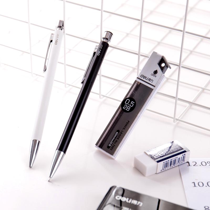 得力33391 办公 学生自动铅笔套装自动铅笔+铅芯+橡皮 白色