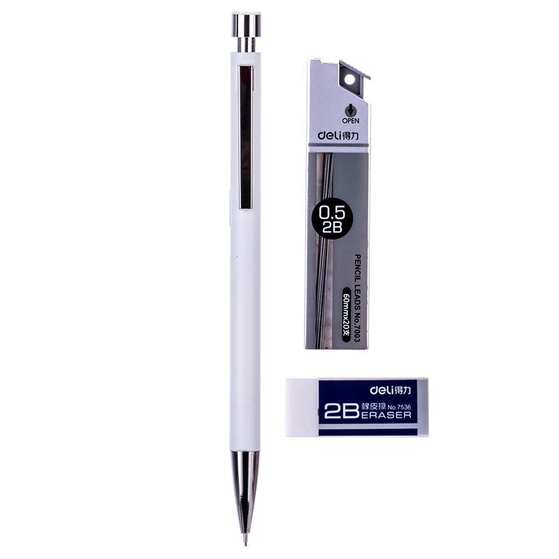 得力33391 办公 学生自动铅笔套装自动铅笔+铅芯+橡皮 黑色