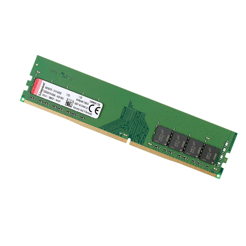 金士顿(Kingston) 4GB DDR4 2400频率 台式组装机电脑内存条