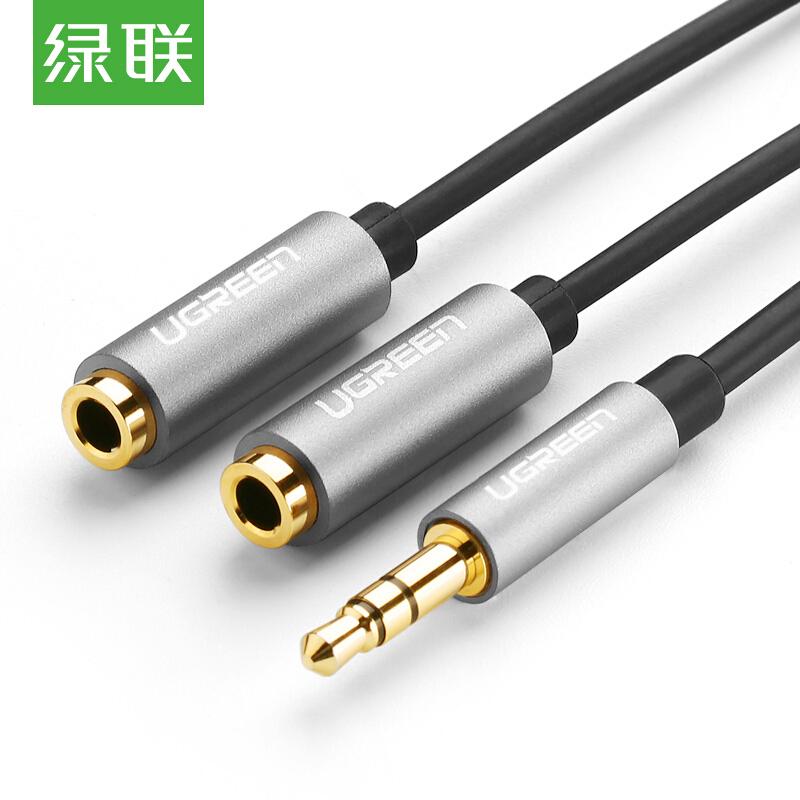 绿联(UGREEN) 3.5mm一分二音频线 1分2公对母情侣耳机线 AUX立体声分线器 手机音频转接连接线 铝壳黑 10532