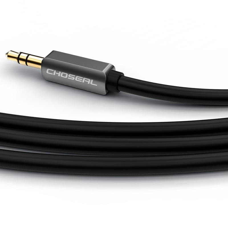 秋叶原(CHOSEAL) 0.5m公对公音频线汽车AUX线耳机音响绵柔弹性系列 QS3401A
