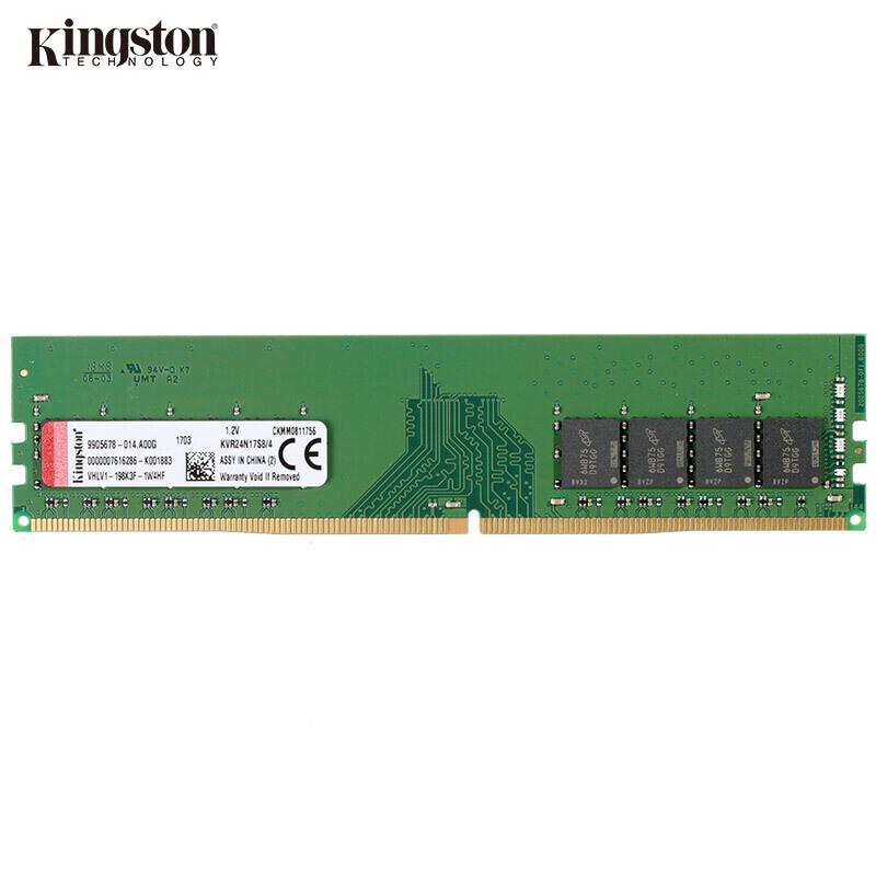金士顿(Kingston) DDR4 2400 4G  4代 台式机电脑内存条  台式机内存