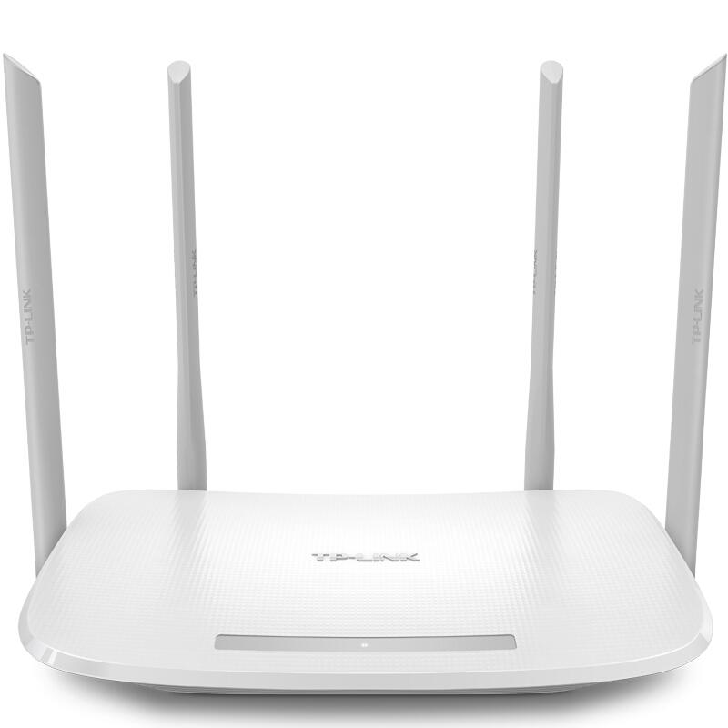 TP-LINK TL-WDR5620 1200M 5G双频智能无线路由器 四天线智能wifi 稳定穿墙高速家用百兆路由器
