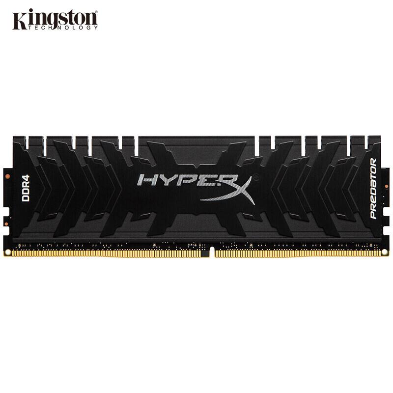 金士顿(Kingston)骇客神条 Predator   系列 DDR4 3000 8G 台式机内存条