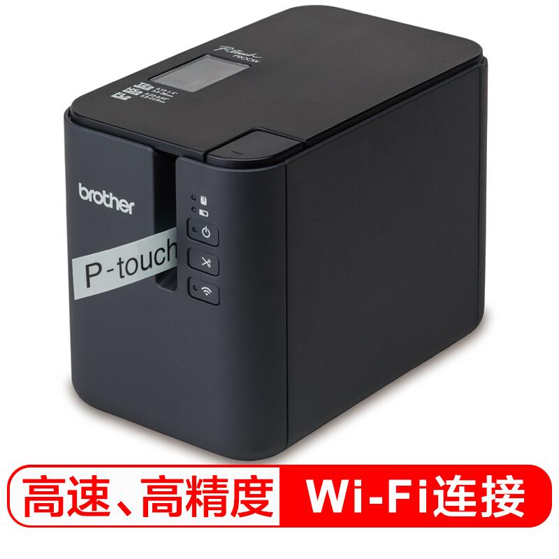 兄弟(brother)PT-P900W 电脑标签万博官网manbetxapp