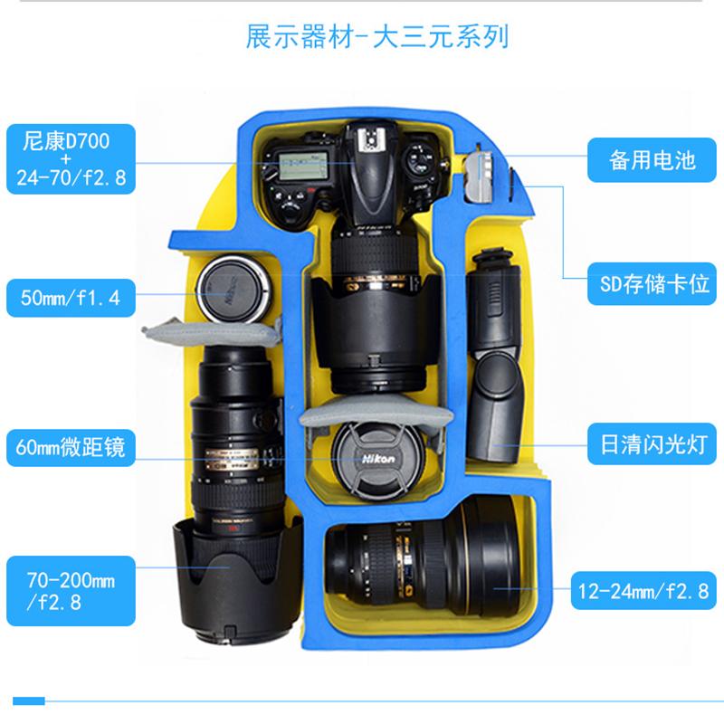 专业单反摄影包双肩大容量佳能尼康索尼相机包外拍内胆箱 防震防盗镜头包背包 防护套装