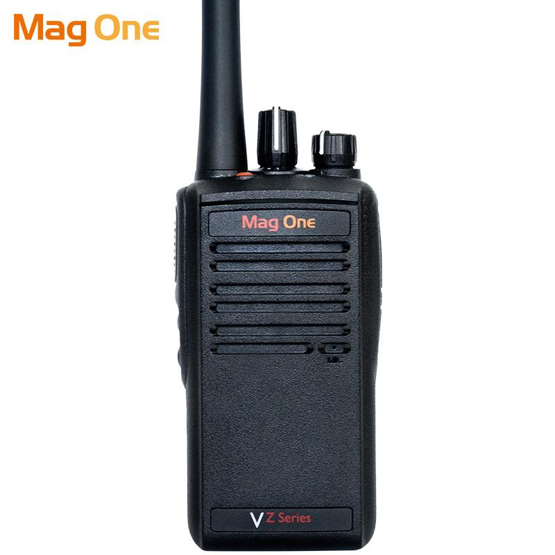 摩托罗拉(Motorola) VZ-D263 FDMA 数字对讲机民用商用手持台