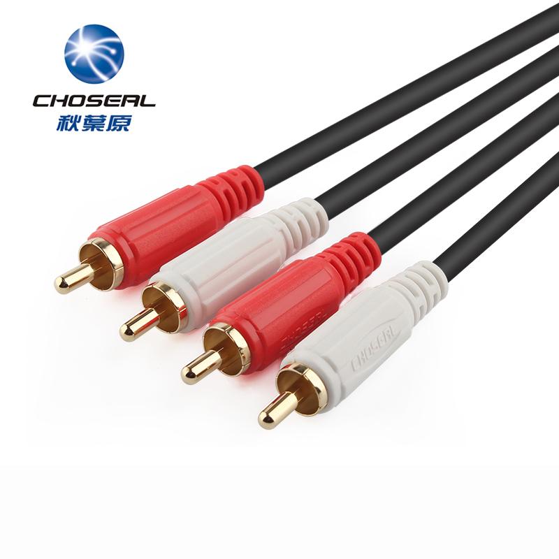 秋叶原(CHOSEAL)Q-401 1.5m 双莲花音频线 音响音频线 RCA 四头线 红白头 二对二 音频线