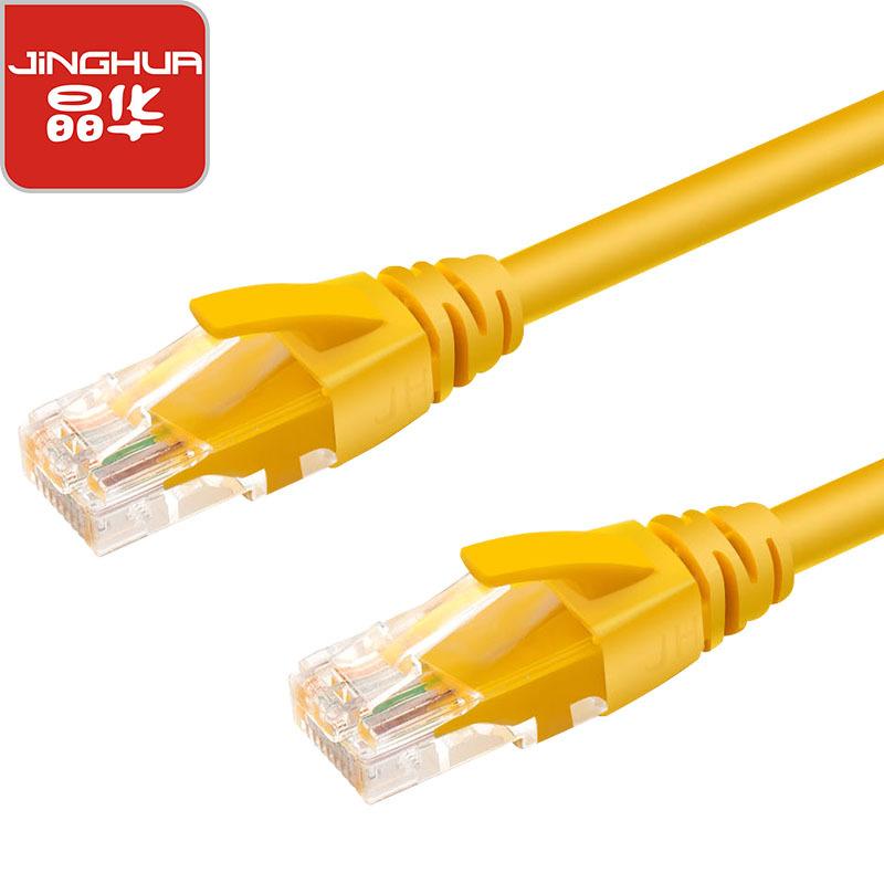 JH晶华 高速超五类网络跳线 路由器网线 室内外网线 2m