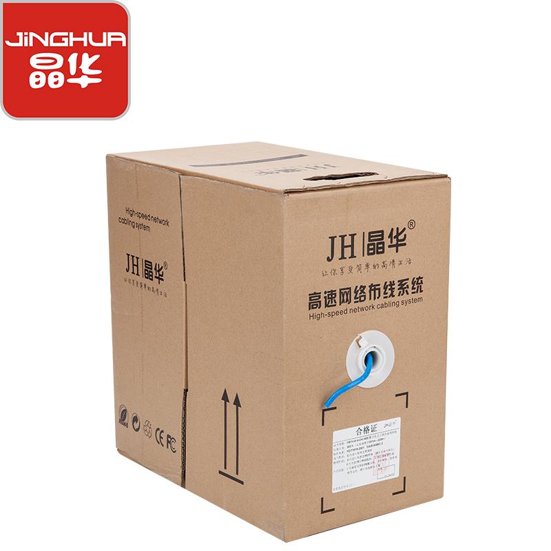 JH晶华 工程级五类网线纯无氧铜CAT5类监控家装整箱网线 305米灰色 305米