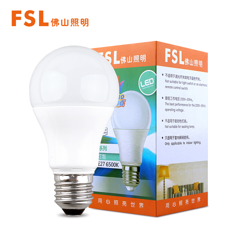 佛山照明(FSL)LED灯泡节能7W大功率E27水晶球泡日光色6500K