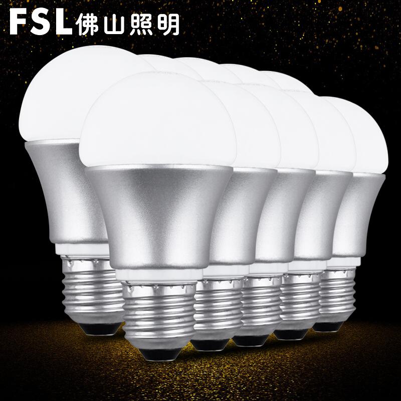 佛山照明(FSL)led灯泡大螺口节能灯 超炫5W E27 10只装 白光