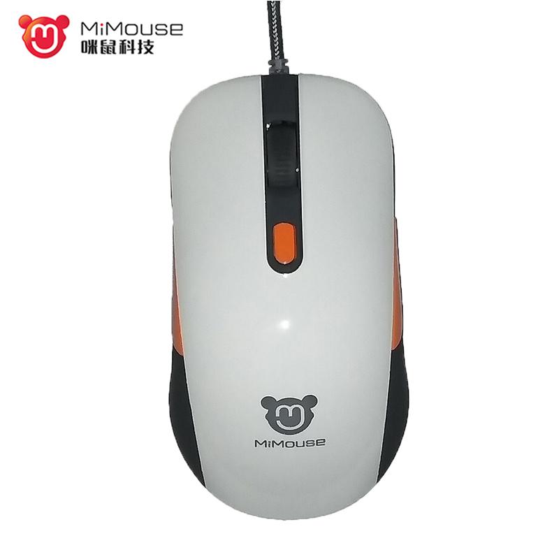 科大讯飞 咪鼠智能语音鼠标商务有线台式电脑笔记本语音输入语音搜索控制 黄色