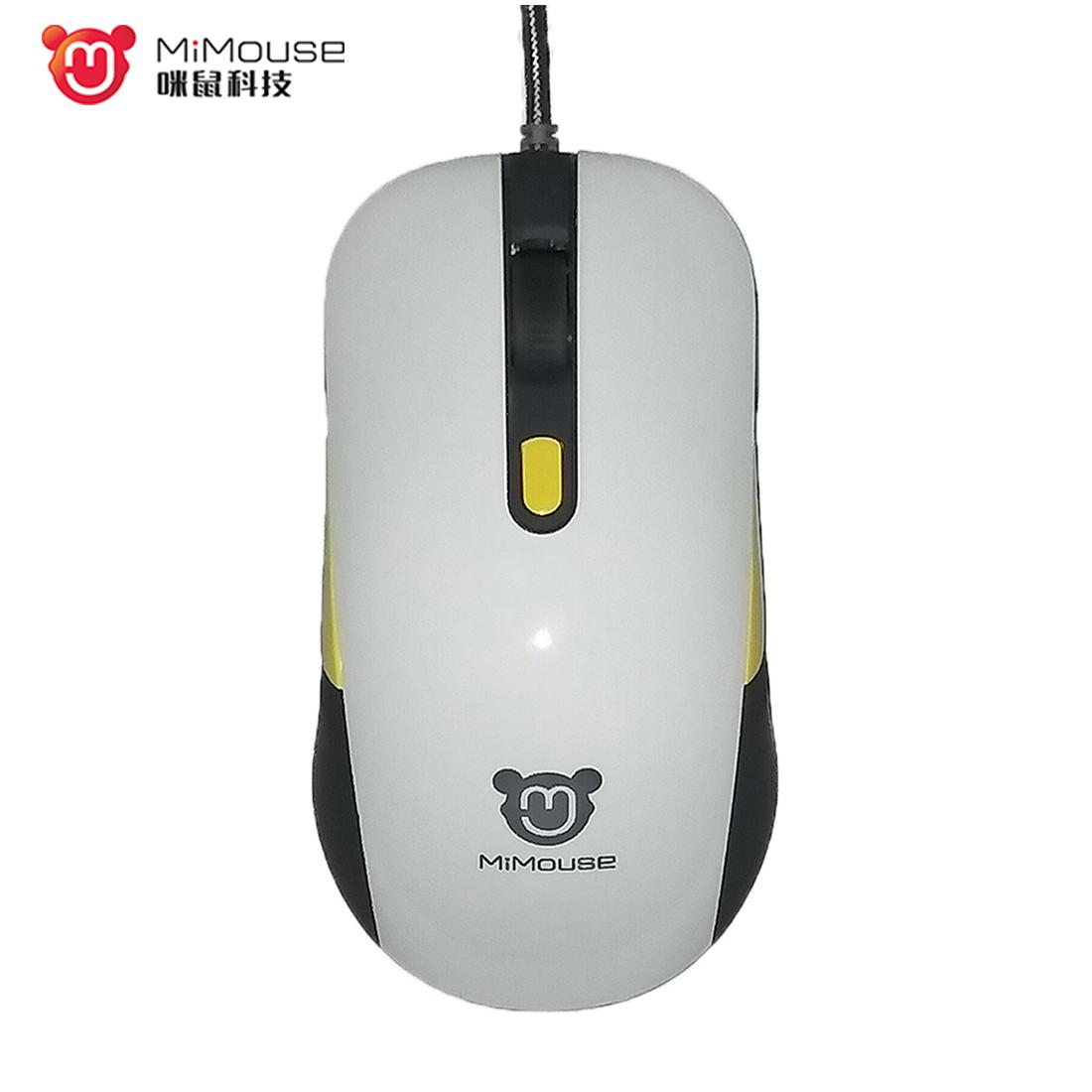 科大讯飞 咪鼠智能语音鼠标商务有线台式电脑笔记本语音输入语音搜索控制 橙色
