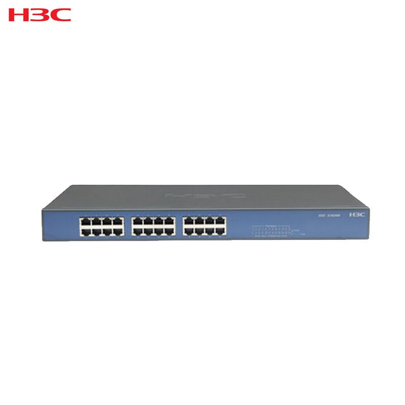 华三(H3C)SMB-S1024 24口百兆非网管企业级快速以太网交换机