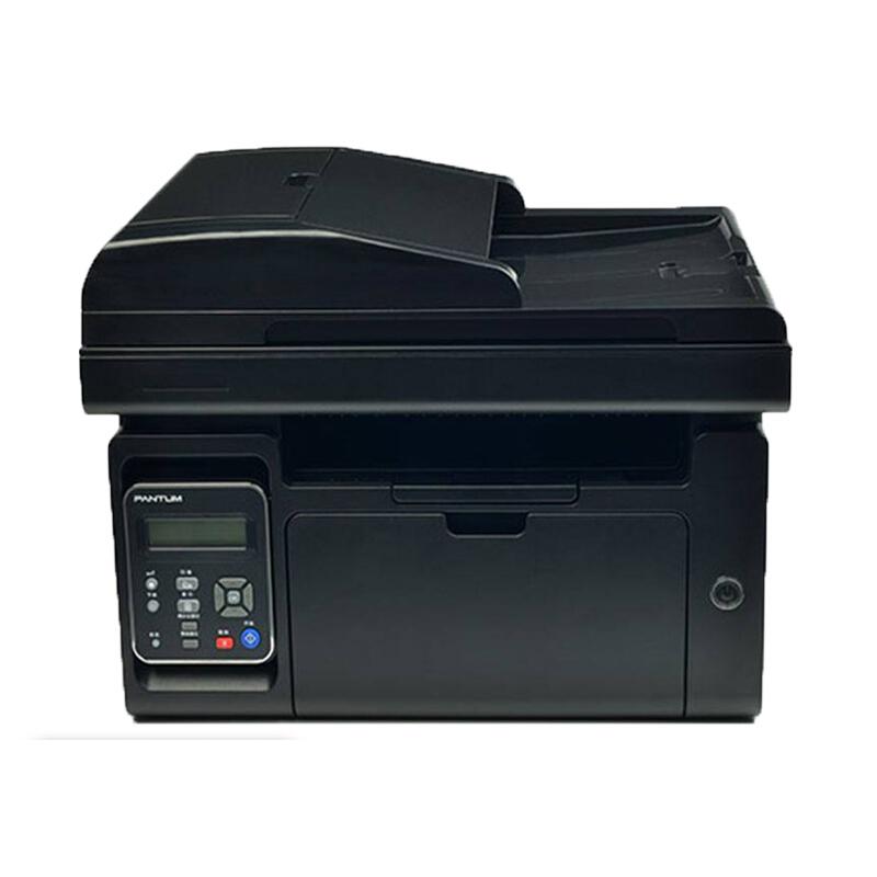 奔图M6550扫描复印一体机 A4黑白多功能万博官网manbetxapp 家用 (打印复印扫描)