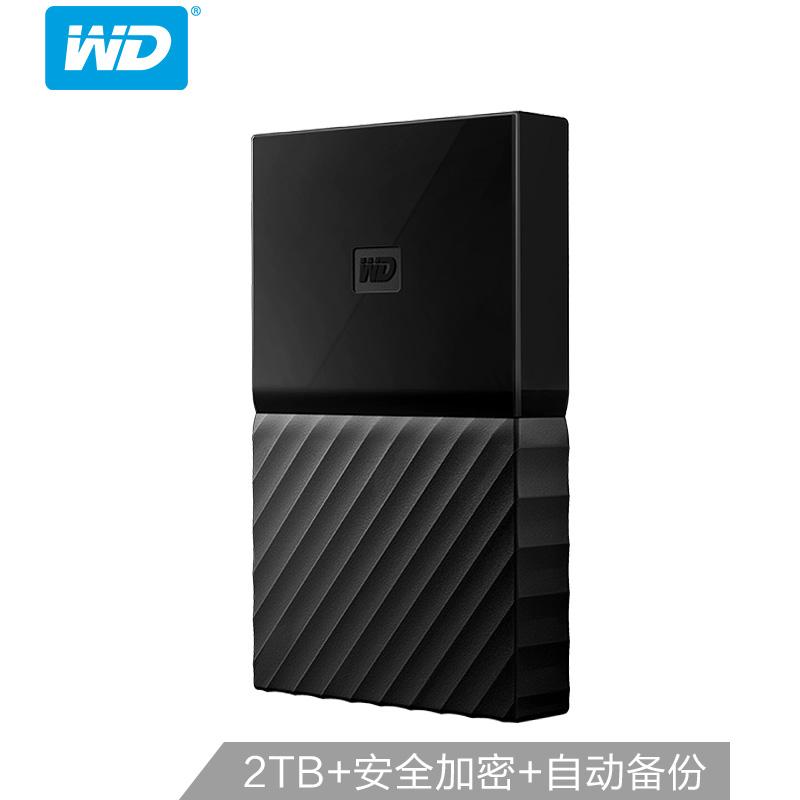 西部数据(WD)2TB USB3.0移动硬盘My Passport 2.5英寸 经典黑(硬件加密 自动备份)WDBS4B0020BBK