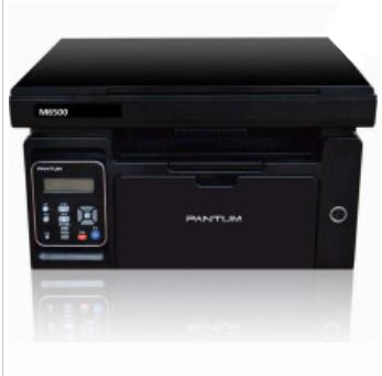 奔图(PANTUM) M6508扫描复印一体机 A4黑白多功能万博官网manbetxapp 家用 (打印复印扫描) 黑白双色可选