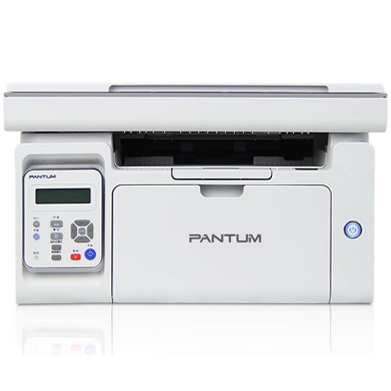 奔图(PANTUM) M6506 Pro系列 黑白激光万博官网manbetxapp 打印复印扫描多功能一体机万博官网manbetxapp 黑白双色可选