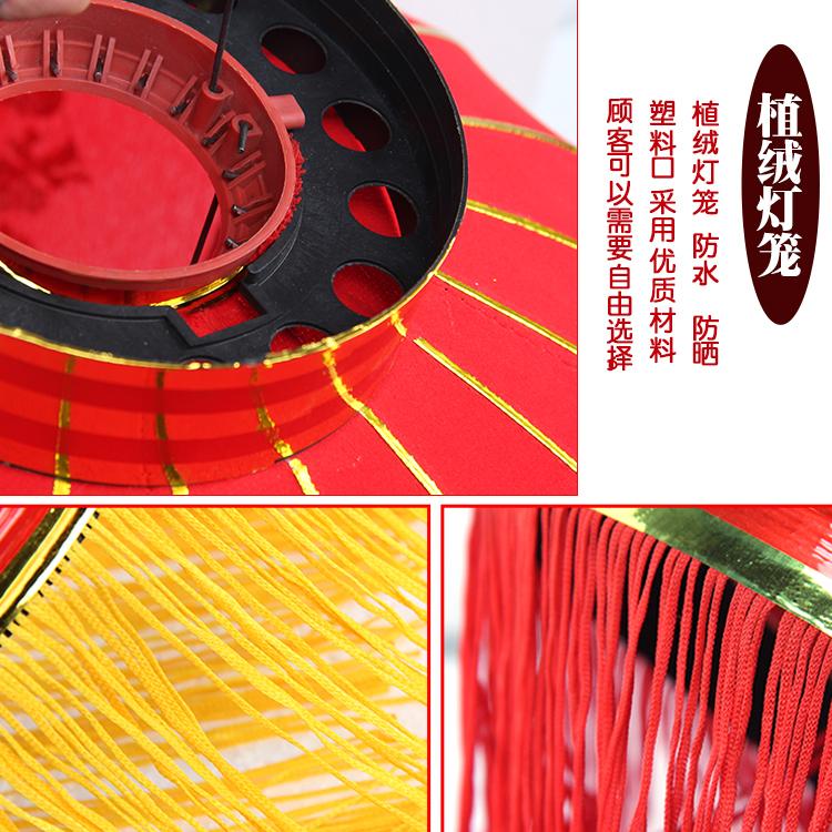 大红灯笼铁口钢架户外广告灯笼直径1.2m(1对)