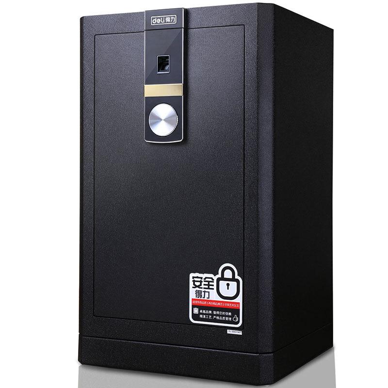 得力(deli)4054 指纹保险箱/保险柜/保管箱/保管柜(黑色) 指纹解锁 内部高度 75cm 4054保险柜