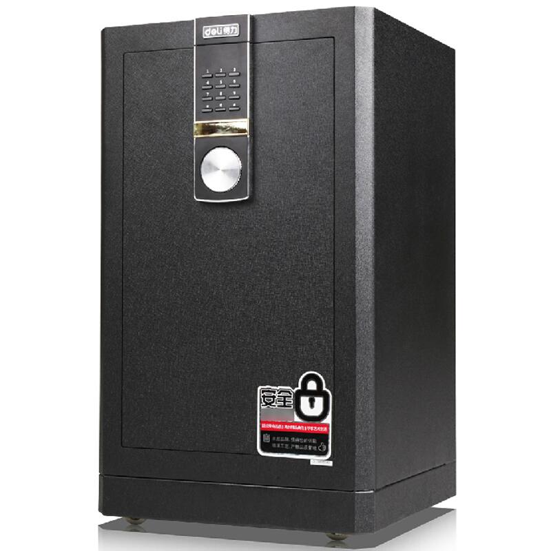 得力 (deli)4043保险柜家用全钢办公保险箱3C认证大型电子密码床头保险柜入墙 浅棕 黑色