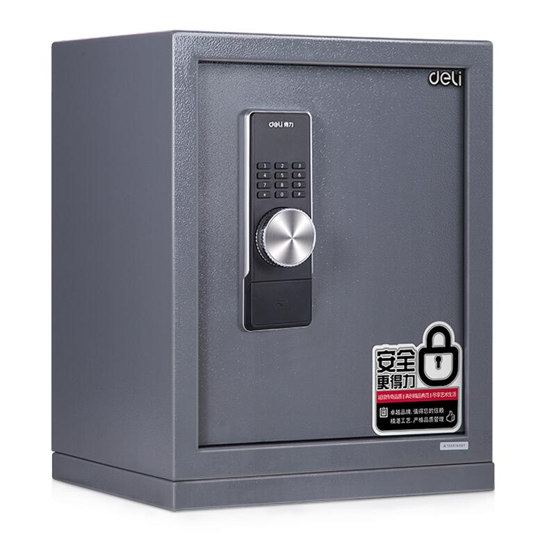 得力(deli)3644A 保管箱 电子密码防盗 保险箱 保险柜 家用办公保险柜 【高60cm】