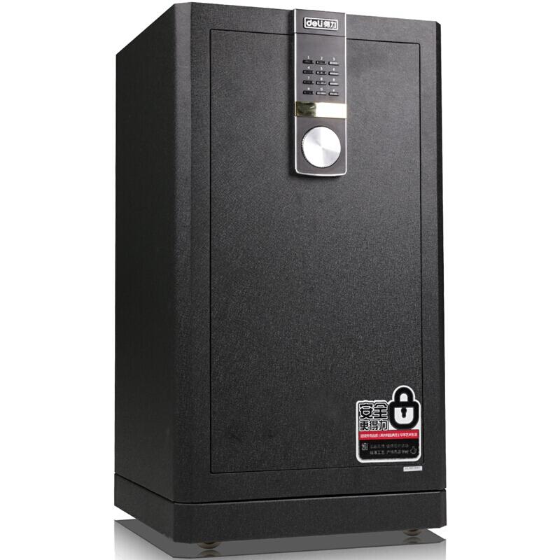 得力(deli)4045 黑尊系列高级保险箱 3C认证 家用尊贵防盗保险柜办公 贵族黑(高82cm)