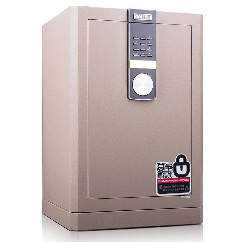 得力 (deli)4043保险柜家用全钢办公保险箱3C认证大型电子密码床头保险柜入墙 浅棕 浅棕