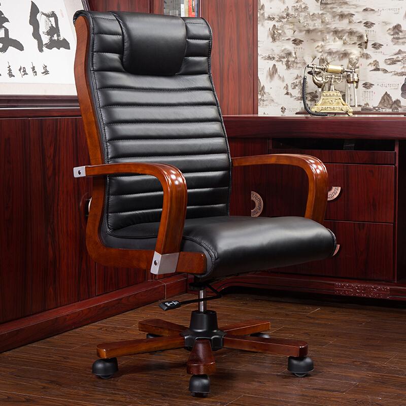 华鑫办公电脑椅升降转椅家用办公高靠背椅人体工学时尚皮艺椅子