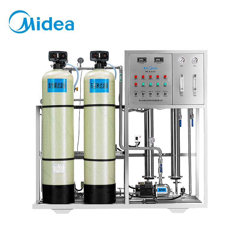 美的(Midea) MD-A-I-0.5商用净水器 商务 分体大设备 净水器