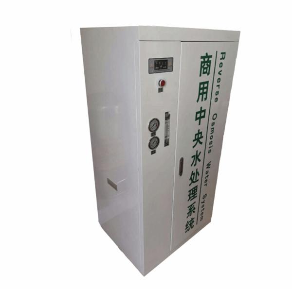 千善 800G 箱式大型水处理设备 RO反渗透直饮工业商用净水机 去离子纯水机QS-S1500