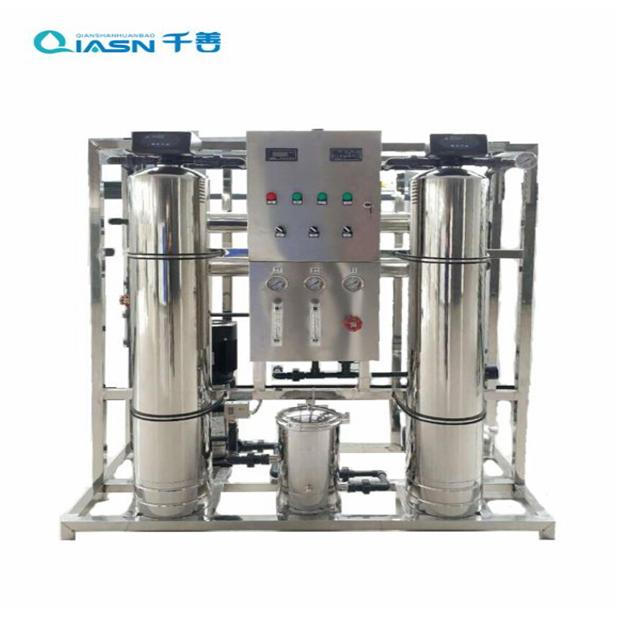 千善 0.5吨 RO反渗透大型去离子净水器FST-05