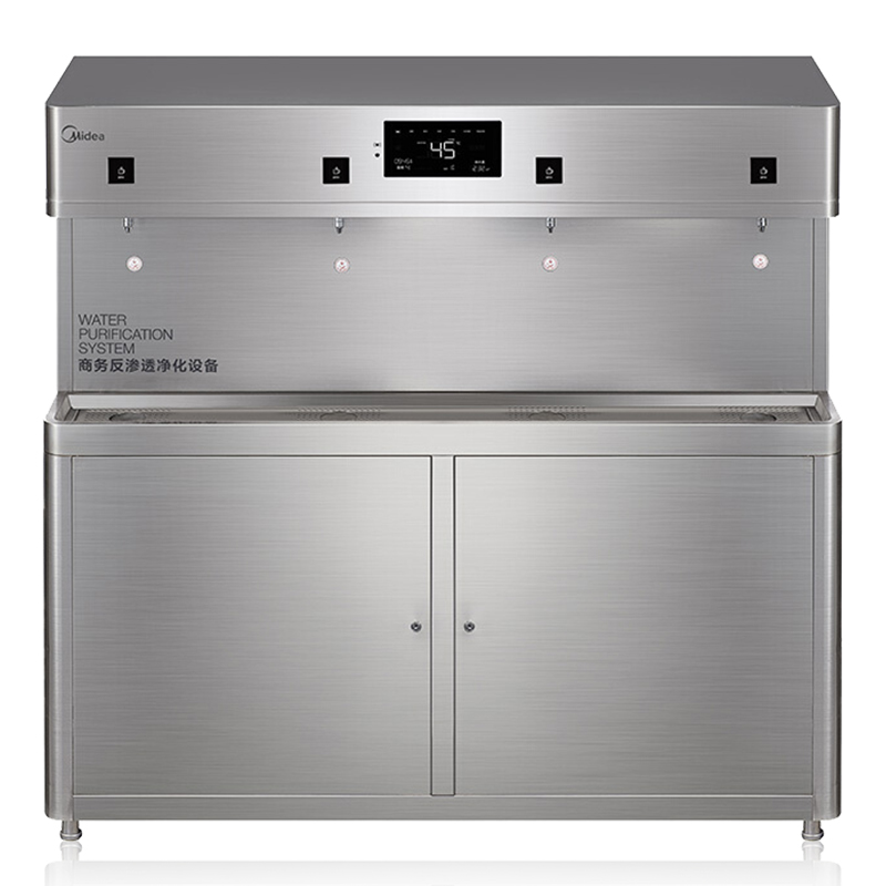 美的(Midea) ZRO1628-H4(R80)商用净水器饮水机一体机