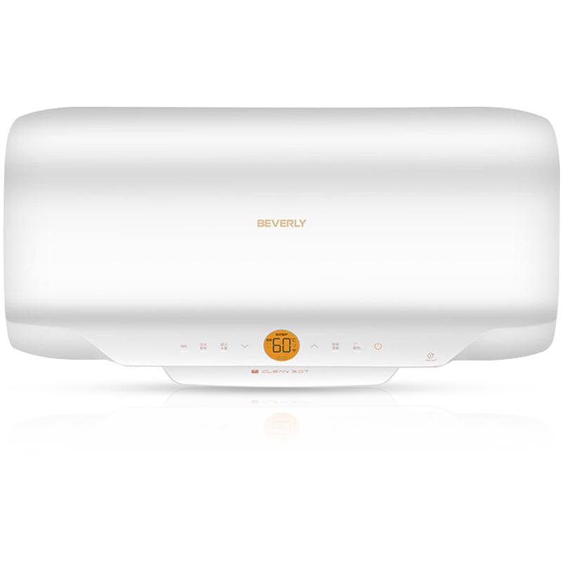 美的(Midea) BEVERLY 美的高端定制电热水器5000W速热18倍增容遥控F40-50FT3(HEY)