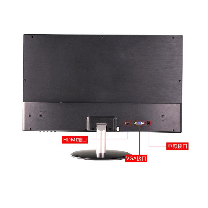 清华同方22寸高清护眼电脑显示器HDMI无边IPS显示屏