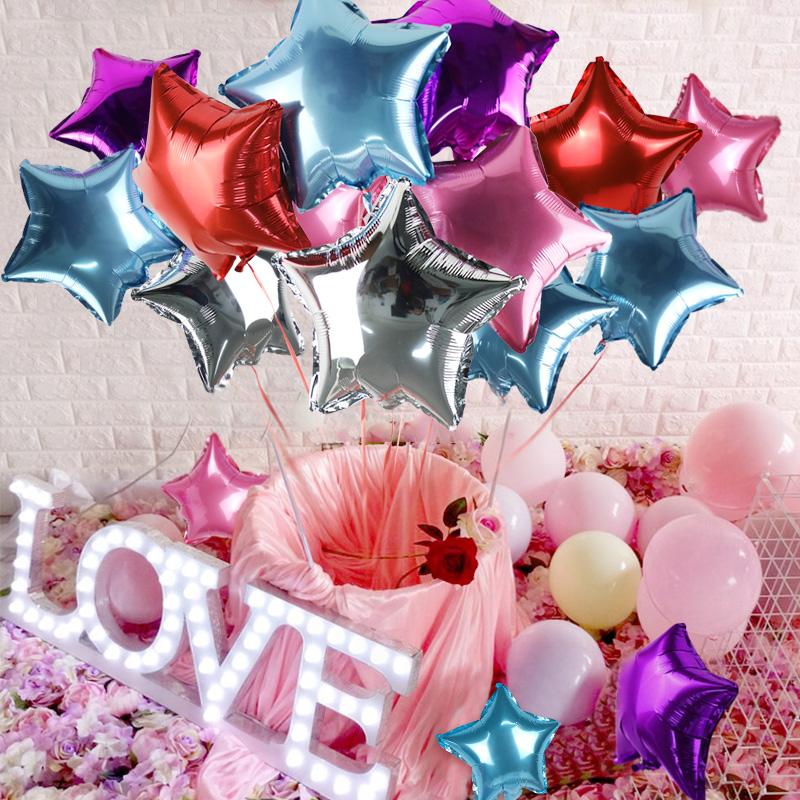 墨斗鱼五角星铝箔气球套装 0635 求婚生日派对聚会开业庆典会场活 动结婚用品婚房布置用品装饰表白节庆装饰品