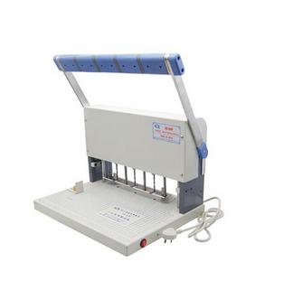现代 XD-S40 三孔电动档案装订机 电动打孔机