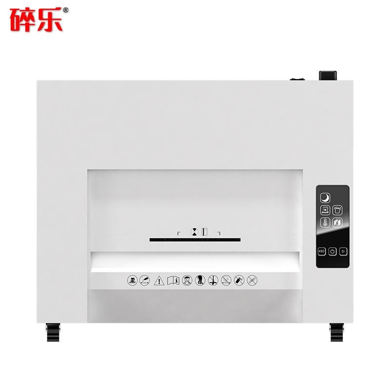 碎乐Ceiro 100.2 [DIN 66399]4级保密 办公碎纸机 多功能碎纸机