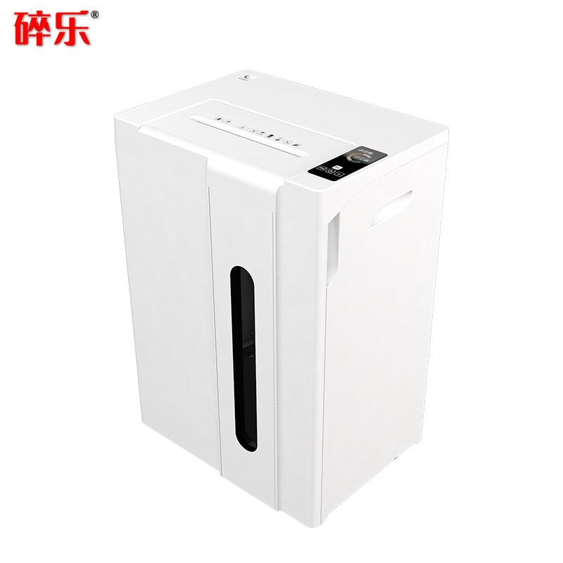 碎乐 C18 [DIN 66399]4级保密 办公碎纸机 多功能碎纸机