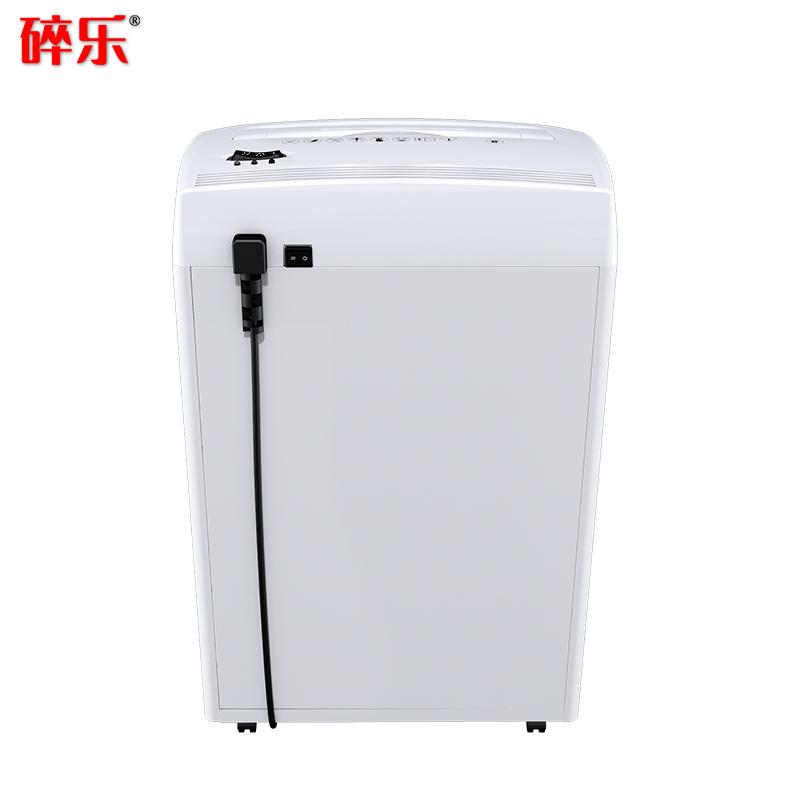 碎乐 C16 [DIN 66399]7级保密 绝密级办公碎纸机