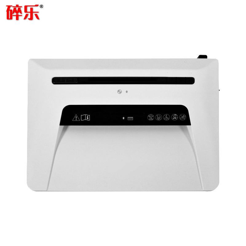 碎乐 C310i [DIN 66399]4级保密 小型办公碎纸机 多功能碎纸机