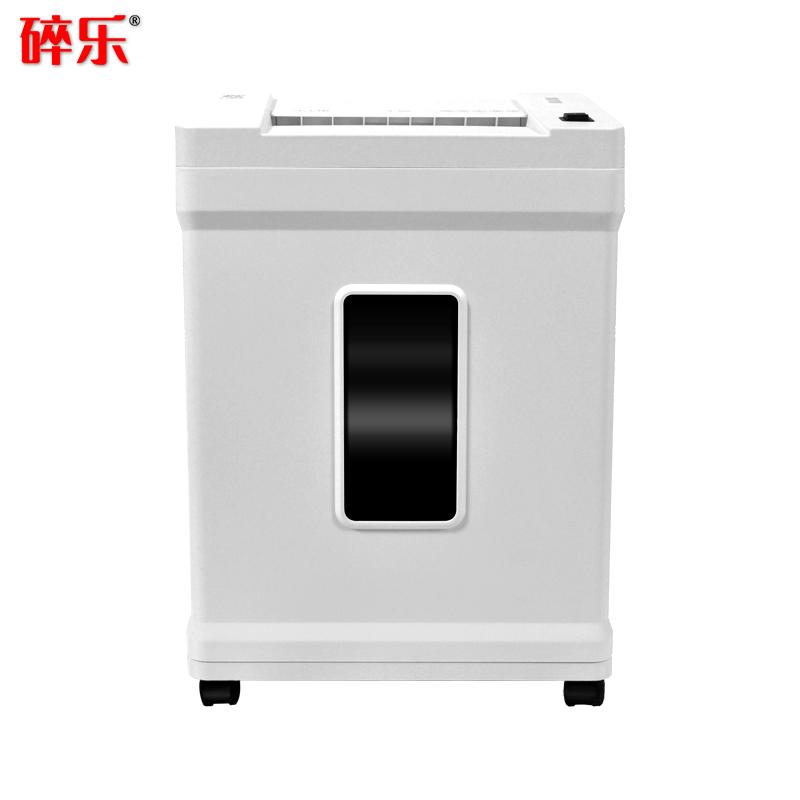 碎乐 S50i [DIN 66399]标准4级保密 小型办公碎纸机 多功能碎纸机