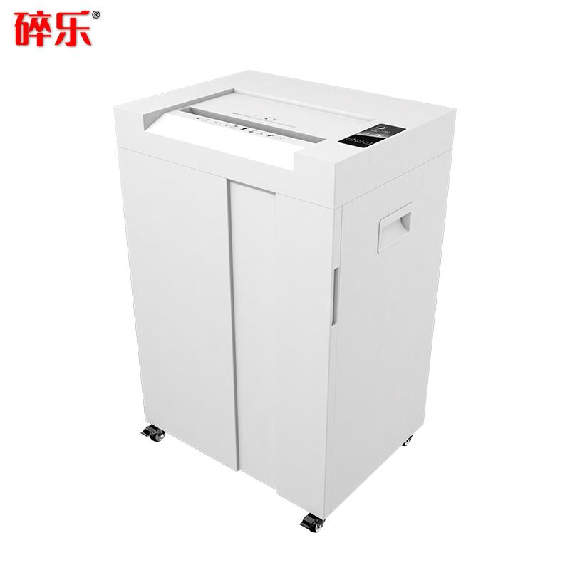 碎乐Ceiro 100.2 [DIN 66399]5级保密 办公碎纸机 多功能碎纸机
