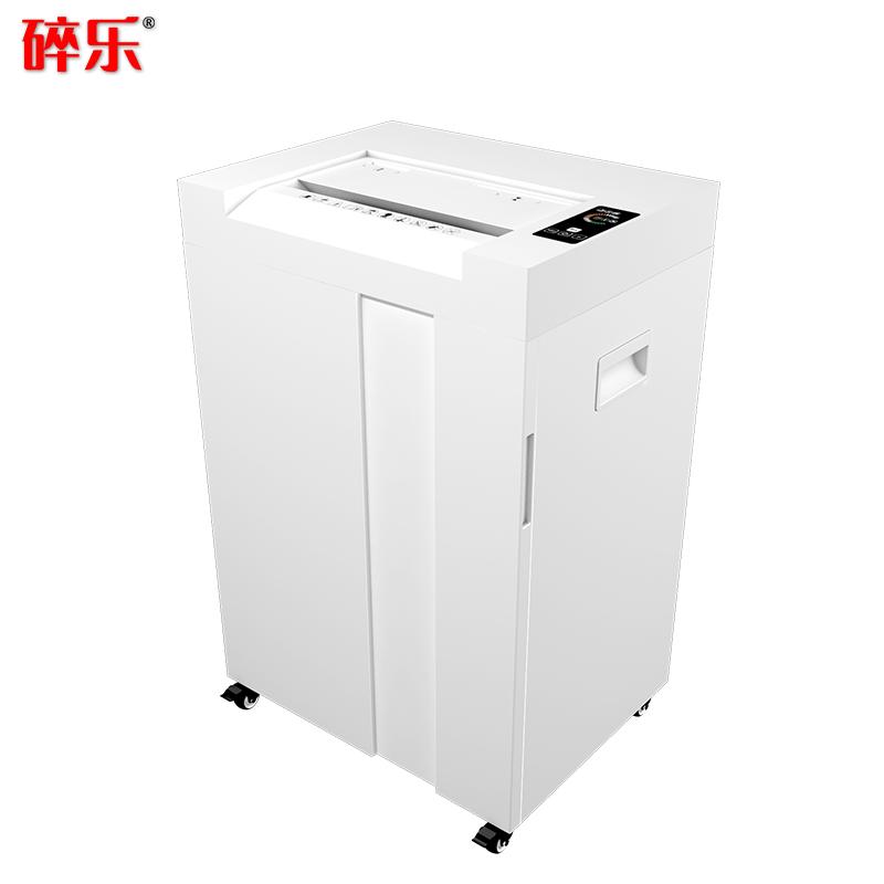 碎乐(Ceiro) B24 [DIN 66399]7级保密 绝密级办公碎纸机