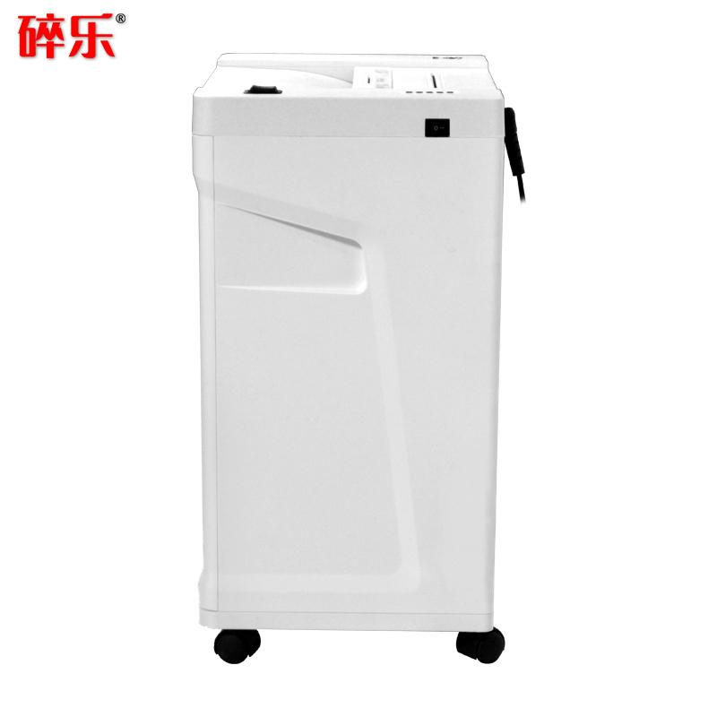 碎乐 S90i [DIN 66399]标准5级保密 小型办公碎纸机 多功能碎纸机