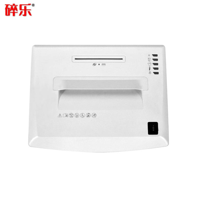 碎乐E215 [DIN 66399]5级保密 办公碎纸机 多功能无过热碎纸机